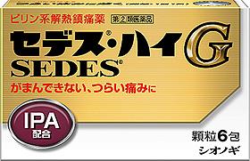 <b>セデス</b>」ブランドから初の顆粒剤と外用剤 塩野義製薬 : 薬事日報ウェブ