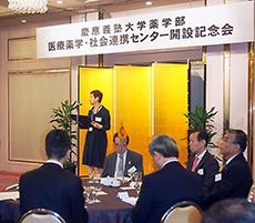 開設記念会を開催