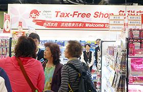 訪日客の認知率が高い日本のOTC医薬品