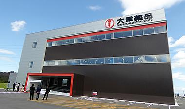 京都工場・研究開発センター全景