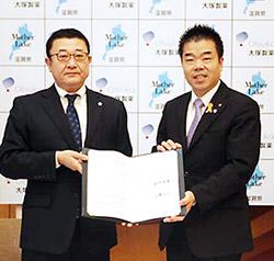締結式での三日月大造滋賀県知事(右)と山崎正三大塚製薬執行役員