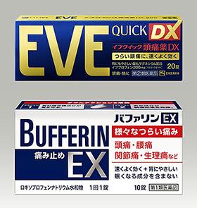 「イブ」「バファリン」から新製品