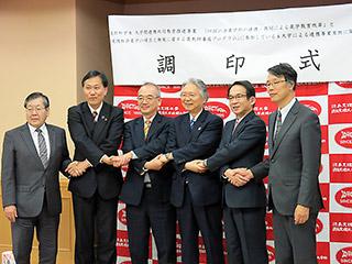 徳島文理大学で調印式を行った