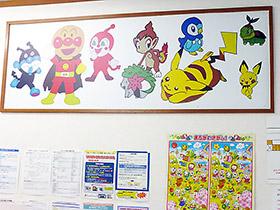 子供向けの楽しいポスターなどで待合室の雰囲気にも配慮