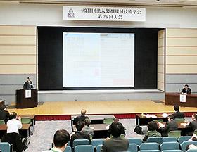 製剤機械技術学会