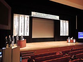 日本くすりと糖尿病学会学術集会