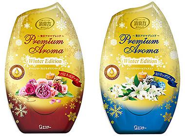 玄関・リビング用消臭力Premium Aroma