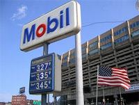 アメリカでもガソリン代が高騰し、1ガロン(約3.8リットル)で$3を超してしまいました。