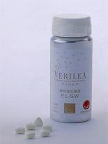ファーストブランドの植物性乳酸菌サプリメント「ヴェリレア」