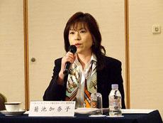 菊池加奈子OTC事業部長