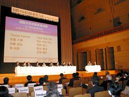 国際共同治験推進会議