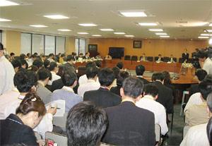 ネット販売検討会