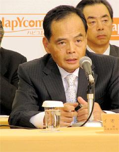 岡田元也イオン社長
