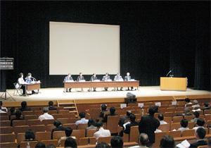 第3回DIAアジア新薬開発カンファレンス