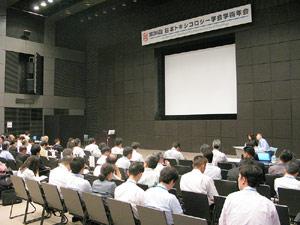 第36回日本トキシコロジー学会学術年会