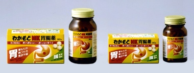 yakuji_photo