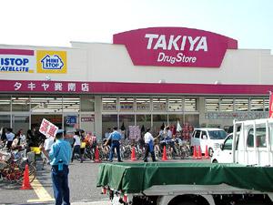 大阪市内にオープンしたドラッグ&コンビニ融合店舗