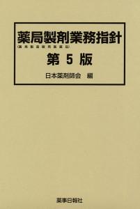 yaseizai52108h