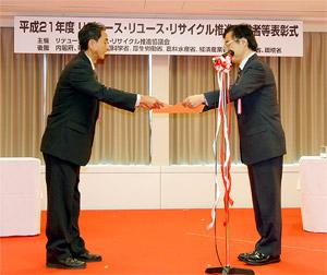 表彰状を受け取る小田島氏(左)