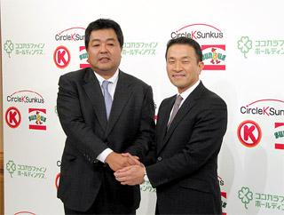 塚本社長(右)と中村社長