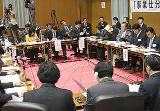 11月11日に厚労省関連の事業仕分けが行われた