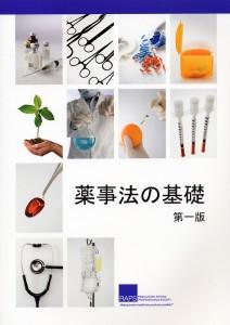 yakujihokiso2201h