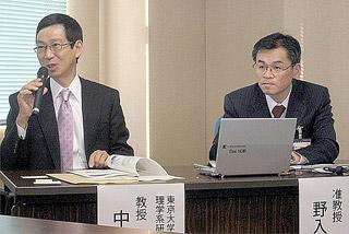会見する中村(左)、野入の両氏
