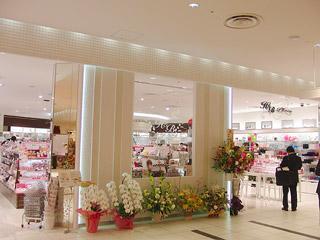 マツモトキヨシの新業態店「H&B Place」