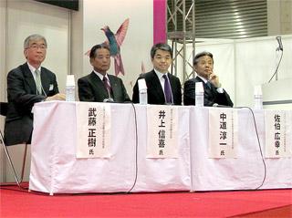 「CPhI JAPAN」パネルディスカッション
