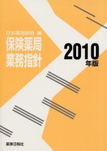 hokenya20102206h