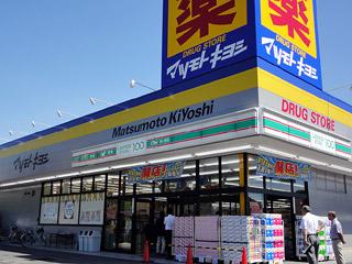 「マツモトキヨシ」と「ローソンストア100」の共同店舗