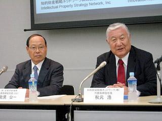 会見する秋元IPSN社長(右)と能見INCJ社長