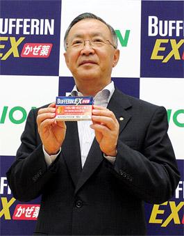 かぜ薬市場参入へ強い期待を表す藤重社長