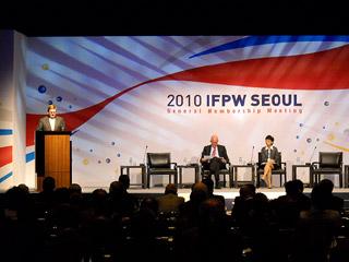 第18回国際医薬品卸連盟ソウル総会