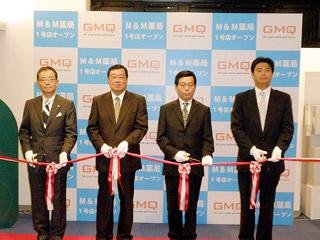 テープカットを行う左から長福、佐藤、高田、中村の各氏