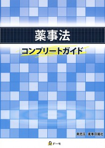 yakujcomp2210h