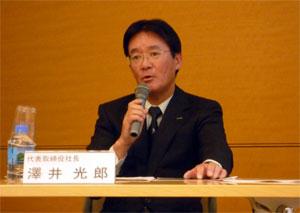 決算説明会でキョーリンへの統合提案を認めた澤井社長