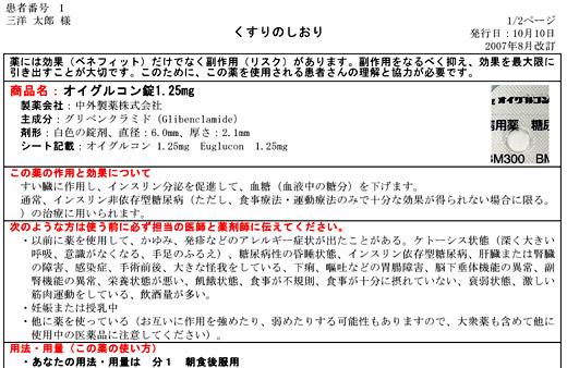 kkk201103300501