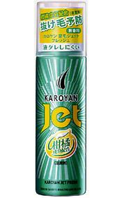 「カロヤンジェット」の新製品