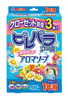 防虫剤ピレパラアースの新製品
