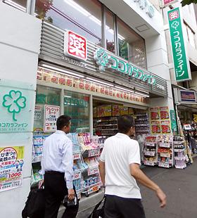 販社統合に向け、グループ名を冠した店舗展開も進めている(東京六本木店)