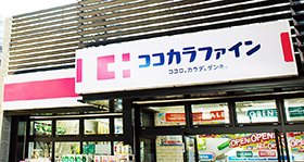 企業名を冠した店舗も増えている(東京都内)