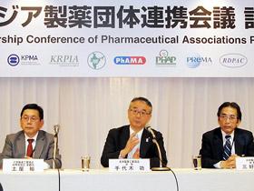 第2回アジア製薬団体連携会議