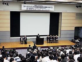 多数の参加者が詰めかけた公開シンポジウム