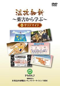 dvd_onkochishin_4