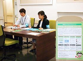 藤沢湘南台病院の説明カウンター(県職員が対応)