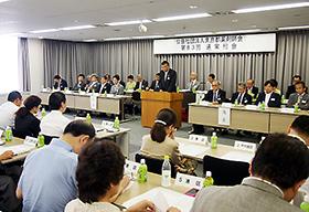 公益法人初の総会