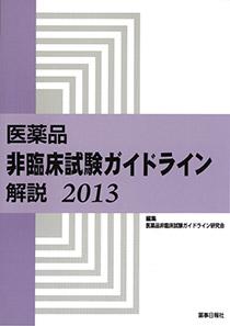 hirinsho-2013