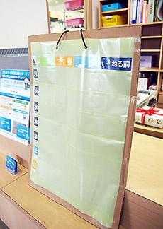 段ボールで強化した「お薬カレンダー」を提供