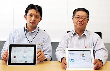 左から産業・流通サービス本部の仲出川浩資氏、橋本氏